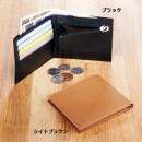 マチ付きの小銭入れを装備。必要最小限のカードを入れ、サブの財布としても使える。