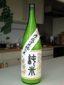 03_酒ほしの_純米