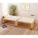 木の枠が床に均等に接するために、床に傷がつきにくく畳敷きの和室にも向く。