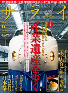 cover_201506-250x339