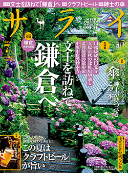 cover_201507