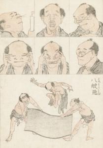 「百面相、八艘飛」 文政2年(1819) 17.5cm×12.3cm 税込291,600円