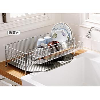 流し台の脇が狭くてもぴったり収まる縦置き型の水切りかご。横置き型なら、かごの手前も有効に使える。