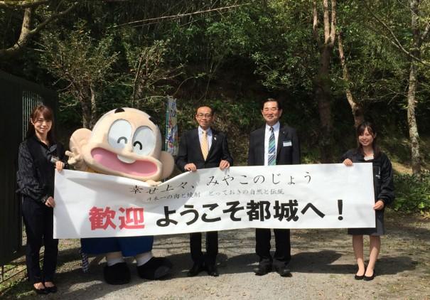 都城市長の池田氏(中央)。その左隣は都城市のPRキャラクター「ぼんちくん」、 右隣は霧島酒造の代表取締役専務江夏拓三氏。