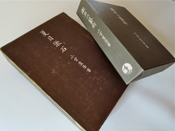 小宮豊隆の代表的著作『夏目漱石』(左)。小宮は初期の漱石全集の編集にも中心的存在として携わった。その解説を集めたのが『漱石の芸術』(右)。