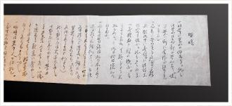 野上弥生子宛て漱石書簡。弥生子の小説を読んだ感想と今後の心がけについて、懇切丁寧に綴っている。