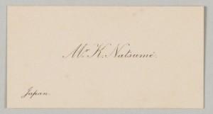 漱石が英国留学時に携えていた「 K.Natsume」の名刺。現地で礼節を弁えた交際をするために、必要な準備だったのだろう。神奈川近代文学館蔵