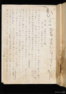 中川芳太郎がまとめた『文学論』第一冊の草稿。漱石がこれに目を通して加筆修正がなされ、昭和40年5月、単行本が刊行された。神奈川近代文学館蔵