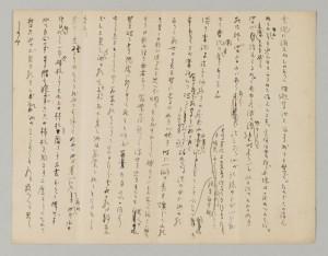 東京・田畑の大龍寺に正岡子規の墓を詣でたときのことを綴った、漱石の未定稿『無題』。《水の泡に消えぬものありて逝ける汝と留まる我とを繋ぐ》と書き出される。神奈川近代文学館蔵