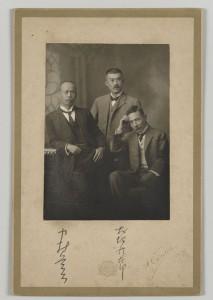 満鉄総裁の中村是公(左)と漱石、中央は満鉄理事の犬塚信太郎(大正元年9月)。是公と漱石は大学予備門(のちの一高)時代からの気の置けない朋友だった。神奈川近代文学館蔵
