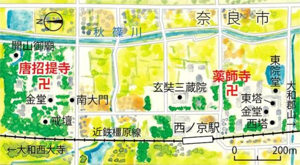 西の京MAP