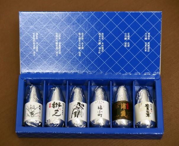 東北六県酒蔵 日本酒ボンボン。