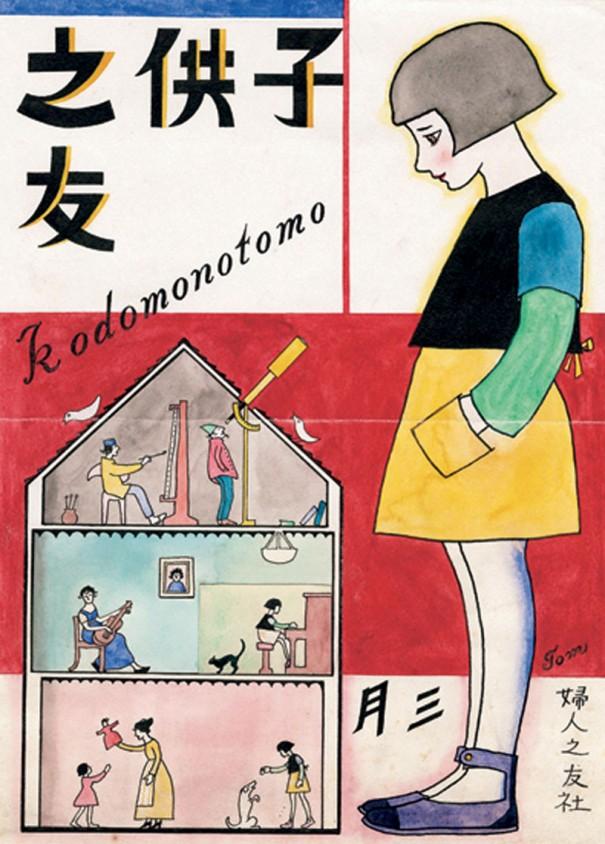 竹久夢二画『子供之友』1928年12月号表紙原画