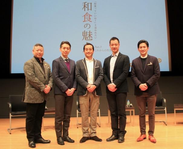 )昨年末、東京で開催されたパネルディスカッション「和食っていいね!」といわれたい<和食の魅力>Part.3は大盛況。