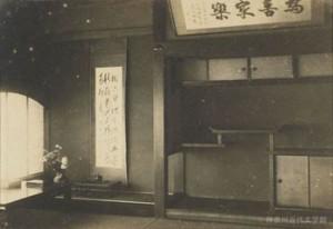 漱石が教師として松山へ赴任したとき宿泊した城戸屋2階の広い座敷。通称「坊っちゃんの間」。写真/県立神奈川近代文学館所蔵