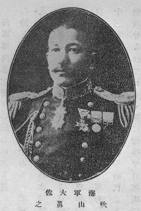 日露戦争時、海軍軍人として活躍した秋山真之。連合艦隊司令長官・東郷平八郎配下の作戦参謀として、ロシアのバルチック艦隊を打ち破る。写真/国立国会図書館 近代日本人の肖像より。