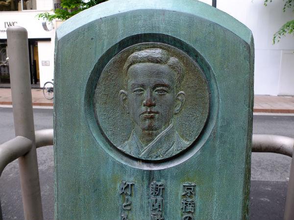 石川啄木歌碑(銀座)DSCF5736