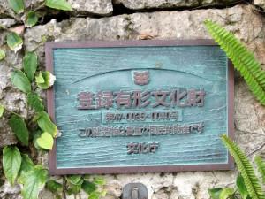 沖縄しむじょう4;有形文化財_s