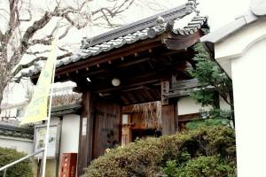 リサイズ恵福寺山門