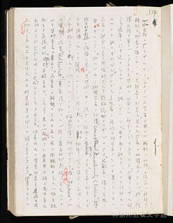 池田菊苗との交流を経て、壮大な研究テーマに取り組んだ漱石は、そのひとつの成果として、帰国後、東大での自身の『英文学概説』の講義をもとに『文学論』をまとめた。講義を受講していた門下の優等生・中川芳太郎が自らのノートをもとに草稿を起こし、そこに漱石が朱筆で加筆・修正をほどこす形で作業は進められた。後半に行くほど朱筆が増え、最後はほとんど書き下ろしの原稿となった。写真/神奈川近代文学館所蔵