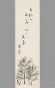 大正4~5年頃の漱石自筆の書画。画題は、漱石邸の庭にあったシダとその若芽と思われる。書き添えてあるのは、漱石が熊本にいた明治30年頃に作って東京・根岸の正岡子規に送った句「水仙や根岸に住んで薄氷」。亡き親友を思って書き付けたのだろう。神奈川近代文学館所蔵