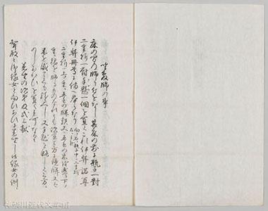 漱石のもとに届けられた、井上廉による「御婚礼式」。結婚式の準備や進め方について事細かに記されたこの書類を見て、漱石は悲鳴を上げ、「どうか略式で勘弁してもらいたい」と申し出た。写真/神奈川近代文学館所蔵