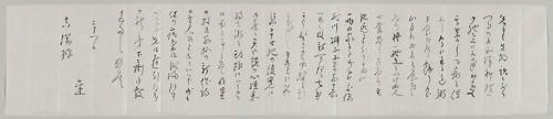 漱石から野間真綱あてに出された書簡(明治37年6月28日)。西洋料理を御馳走になったあと、腹をこわしてしまったことなどを綴っている。神奈川近代文学館所蔵