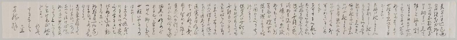 明治40年7月23日付で、漱石が門弟の野間真綱あてに書いた手紙。「金は人が時々取りに来る。有るものは人に借すが僕の家の通則である。遠慮には及ばず」と述べて、結婚費用を用立てることを申し出た。「君の事を心配したからというて感涙などを出すべからず」とも言っている。神奈川近代文学館所蔵