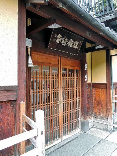 文政年間から200 年近い歴史を受け継ぐ老舗旅館「柊家」。入口の構えは小さいが、中には深い奥行きと居心地のいい空間が旅客を待っている。