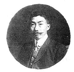 Okada_Shinichiro's_Portrait_from_Kenchiku_Zasshi-No289