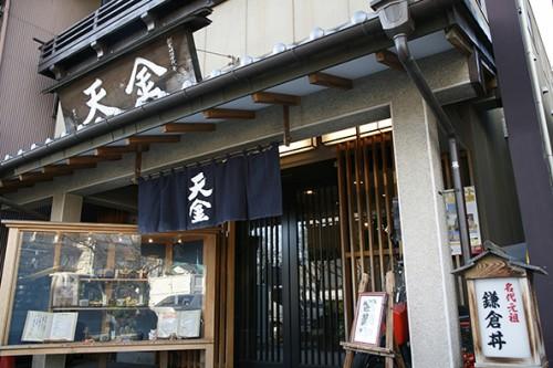 鶴岡八幡宮の目の前、若宮大路に面した創業100年の老舗。
