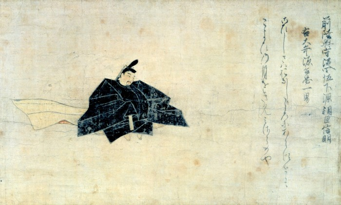 「佐竹本三十六歌仙絵切 源信明」鎌倉時代・13 世紀 泉屋博古館