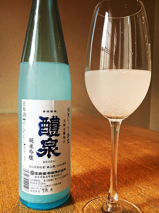 玉泉堂酒造 『醴泉 純米吟醸活性にごり酒』500ml 1080円(税込)