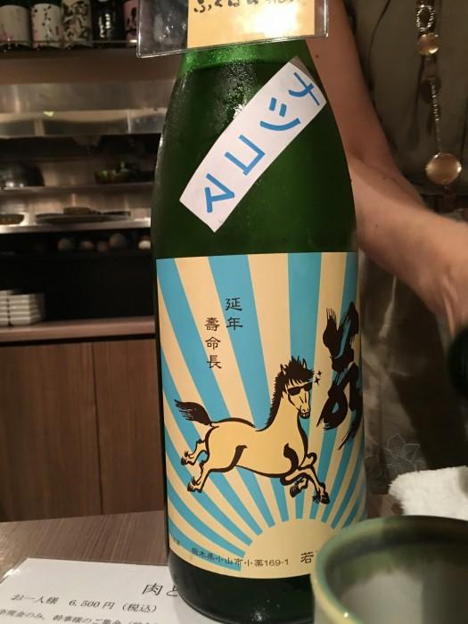 この日は、こんな楽しいラベルの日本酒もありました。栃木県・若駒の夏用のお 酒。
