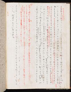 『文学論』の草稿(第2冊)。漱石の大学での講義をもとに中川芳太郎がまとめ、そこに漱石自身が朱筆で修正を加えていった。神奈川近代文学館所蔵