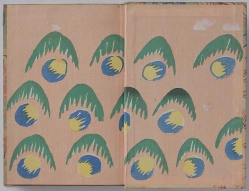 藤島武二 与謝野晶子『晶子短歌全集第一』見返し 大正15(1926)年(第6版) 個人蔵