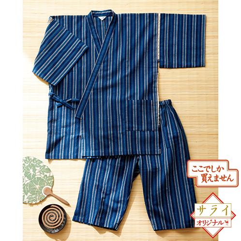 散歩着や室内着として一着あれば重宝。阿波(徳島)の正藍と化学染料で染められた、渋い色合いのストライプ柄。