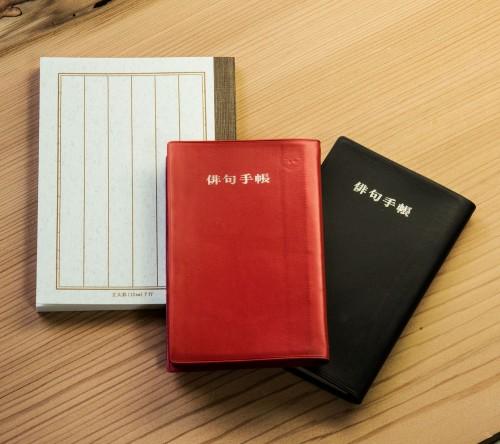 俳句用小型ノート。