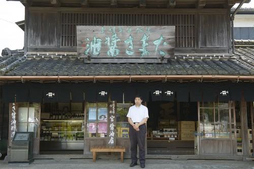 趣のある建物は製品を売るショップになっている。