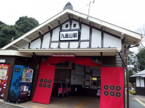 九度山駅はもちろん、自動販売機にも注目!
