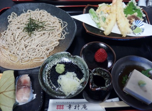 幸村御膳2100円。