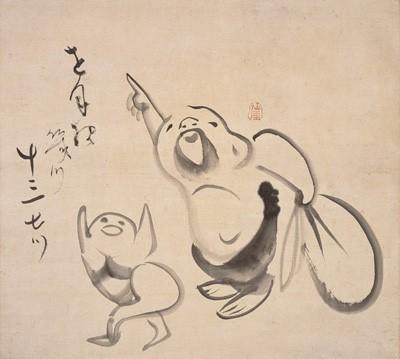 仙厓筆「指月布袋画賛」〔江戸時代 出光美術館蔵〕