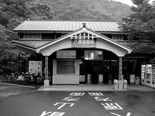 2000年ごろの八瀬遊園駅。