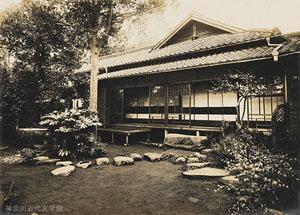 漱石が熊本五高の教え子を集めて俳句の運座を開いた内坪井の家。写真/神奈川近代文学館所蔵