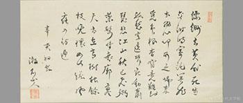《縹緲玄黄外 死生交謝時(ひょうびょうたる玄黄の外、死生こもごも謝する時)…》。九死に一生を得た漱石の死生観を綴った漢詩。明治43年10月16日から18日にかけて推敲し作り上げたものを、翌年初夏にこの書として仕上げた。神奈川近代文学館所蔵