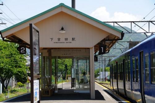 下吉田駅 (7)_s