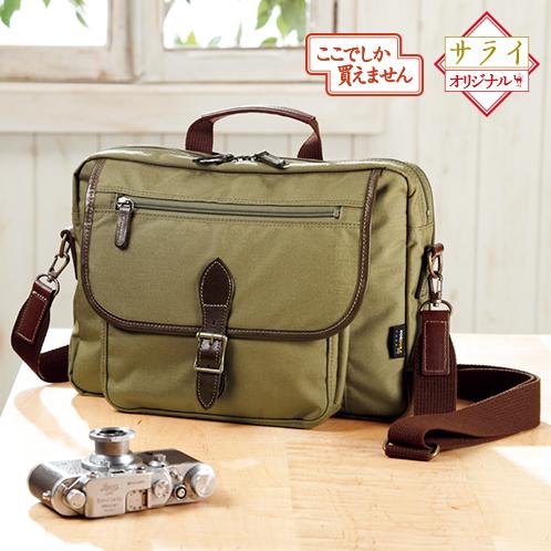 国内有数の鞄の産地、兵庫県豊岡市で手作りされた純国産品。ポケットは合計13個。