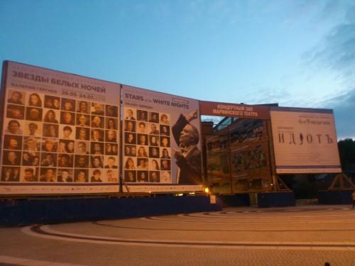 マリインスキー・コンサートホール(第3劇場)の正面。白夜祭の季節に撮影したので、この明るさでも午後11時。右側にロシア語で書いてあるポスターは、ワインベルク作曲のオペラ「白痴」(原作ドストエフスキー)。