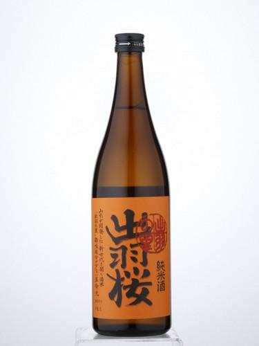 2016「チャンピオン・サケ」に輝いた「出羽桜 出葉の里 純米」(1300円720ml)。食中酒にぴったりの精米歩合60%という吟醸酒レベルのすっきりしたきれいな味わいで、冷やからお燗まで幅広く楽しめるのが特徴。お燗にすると米の旨みが口の中に膨らむのでさらに味わい深くなり、肉料理や鍋にももってこいだ。