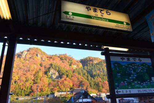 山寺駅 (4)_s
